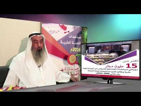 جمال الفوزان / قرار اغلاق الكافتيريات سيؤثر سلبا على دعمنا للمرضى المحتاجين