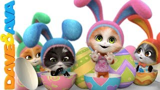 🎉 Happy Easter | Easter Eggs Surprise by Dave and Ava 🎉