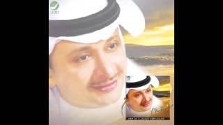 اغاني حصرية Abdul Majeed Abdullah … Elhana We Elsaada | عبدالمجيد عبدالله … الهنا والسعادة تحميل MP3