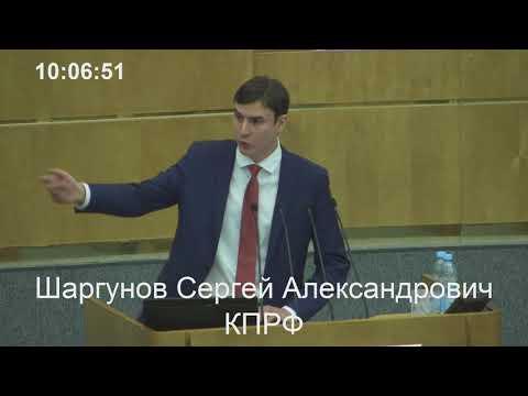 Амнистия 2017 года будет или нет? Новости по уголовной амнистии