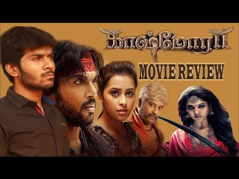 Kashmora aka Kaashmora Movie Review