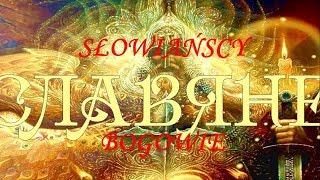 SŁOWIAŃSCY BOGOWIE 3