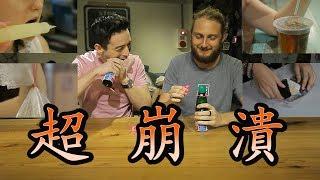 老外看不下去的台灣習慣 ft. (怎麼開彈珠汽水, 塑膠袋, Poki冰棒, 御飯糰): Things Foreigners Can't Open In Taiwan?