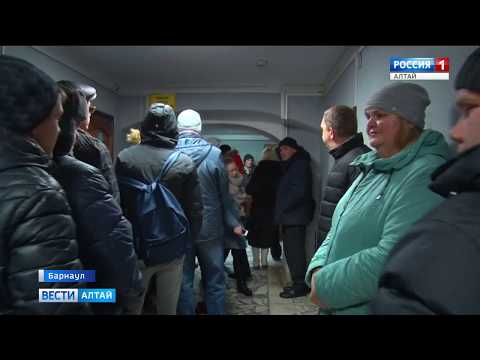 В наркодиспансере Барнаула – огромные очереди желающих взять справку на права