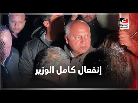 وزير النقل ينفعل على صحفي أثناء تفقده لحادث قطاري إمبابة