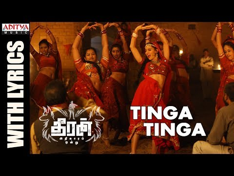 Download Tinga Tinga Song With Lyrics || Theeran Adhigaaram Ondru Movie || Karthi, Rakul Preet || Ghibran HD Mp4 3GP Video and MP3