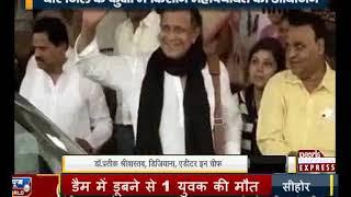 News World जयस को बॉलीवुड का समर्थन With Rajesh Soni