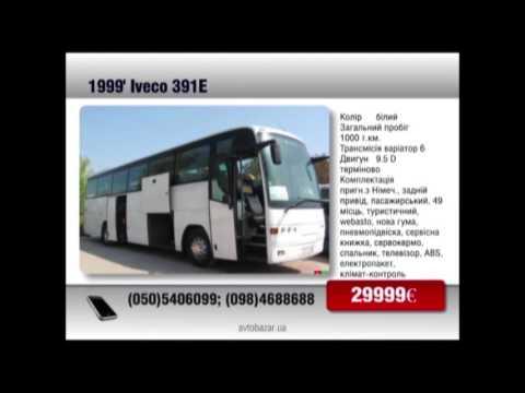 Продажа Iveco  391E
