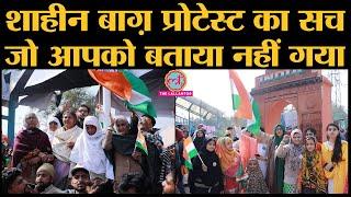 Shaheen Bagh anti-CAA Protests पर बने  India Gate पर किसका नाम है? Detention Camp| Amar Jawan Jyoti