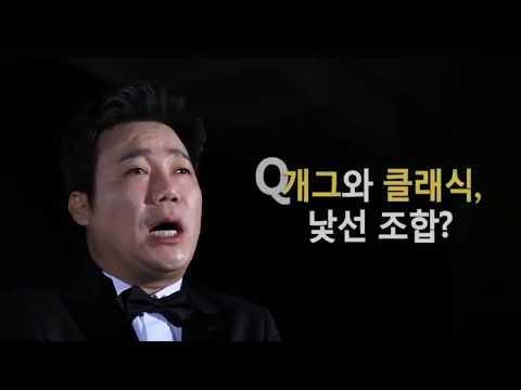 개그맨 김현철