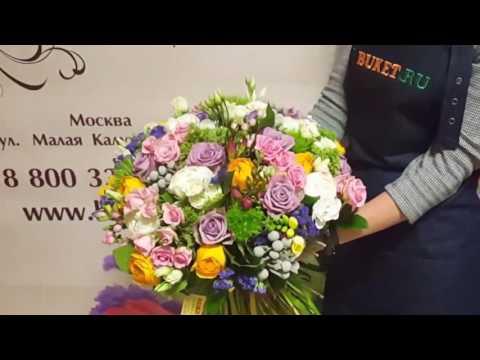 Букет цветов «Буревестник»