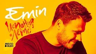 Emin - Испания  Лето ( Lyric Video2017)