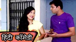सुंदर लड़की ने किया इतना मेक उप | Funny Lady Video | Hindi Jokes 2019