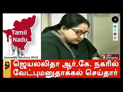 Details-Jayalalithaa-files-nomination-from-RK-Nagar-constituency