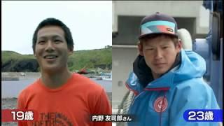 【MIKIOジャーナル】知床漁師物語