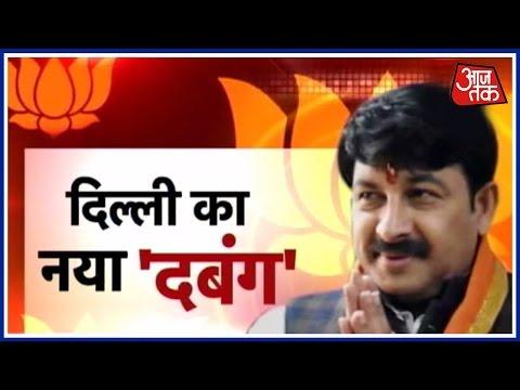 Delhi Ka Naya Dabang-Part 1