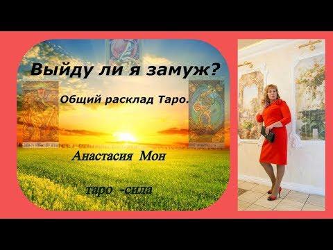 Олег винник припев песни счастье