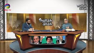 Mullah Vs Allah - Imam Tawhidi & Tarek Fatah Chat On Confusions Within Muslims