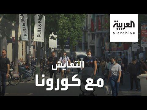 العرب اليوم - شاهد: تصريح محبط من الصحة العالمية حول