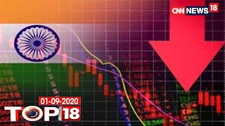India Records Worst Economic Contraction In 4 Decades | Top 18 News | CNN News18  IMAGES, GIF, ANIMATED GIF, WALLPAPER, STICKER FOR WHATSAPP & FACEBOOK