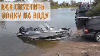 Места спуска лодок на воду в хорватии