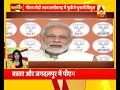 Top 100: Watch all latest news of the day in super-fast speed  - 10:31 min - News - Video