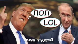 """Стас Давыдов - """"Рэп про лысого кота"""" (This is Хорошо)"""