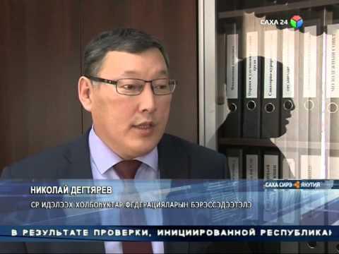 Согласно трудового кодекса РФ жителям Крайнего Севера должен оплачиваться проезд во время отпуска