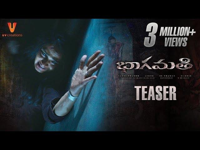 Bhaagamathie Telugu Movie Teaser HD | Anushka | Unni Mukundan | Thama