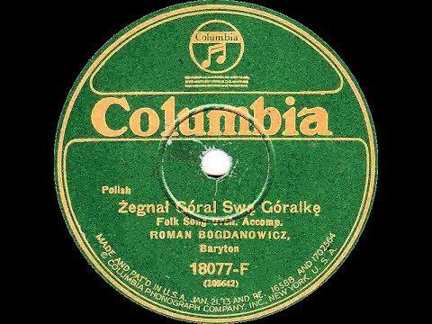 Polish 78rpm recordings, 1925. COLUMBIA 18077-F. Żegnał góral swą góralkę / Swat
