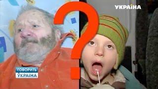 Отцу моего ребенка 90 (полный выпуск)   Говорить Україна
