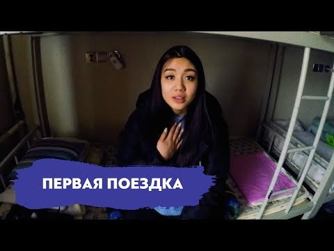 Где купить женские возбудитель в новосибирске