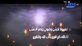 تحميل و مشاهدة أبو عبدالملك - جواد الفجر - MP3