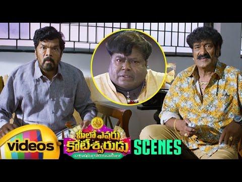 Jabardasth Apparao and Posani Krishna Murali Comedy Scene | Meelo Evaru Koteeswarudu Movie Scenes