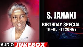 gratis download video - S Janaki Tamil Film Hit Songs | Audio Jukebox | #HappyBirthdaySJanaki