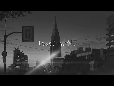 LOSS / 상실 - COLDE (콜드) SM STATION ; Hangul/Romanized/English Lyrics