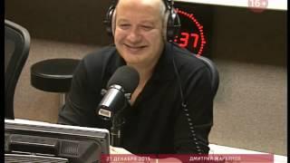 Дмитрий Марьянов на радио Маяк