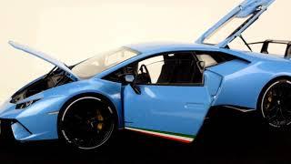 AUTOart Lamborghini Huracan Performante