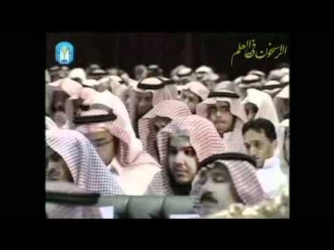 الصادق المصدوق ~ صالح المغامسي