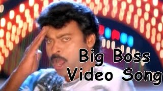 Big Boss Video Song || Big Boss Movie || Chiranjeevi, Roja, Madhavi