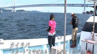 そらなさゆりのべっぴん一本釣り徳島の釣りスポット第8話