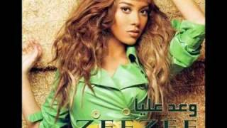 تحميل اغاني زيزي في أغنية متشغلش بالك من ألبوم وعد عليا 2009 MP3