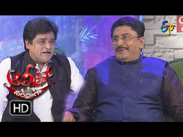 Ali Tho Saradaga – 8th May 2017 – Full Episode | Murali Mohan | ETV Telugu