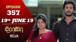 ROJA Serial | Episode 357 | 19th Jun 2019 | Priyanka | SibbuSuryan | SunTV Serial | Saregama TVShows
