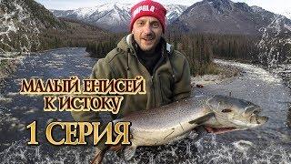 Сплав и рыбалка на енисее