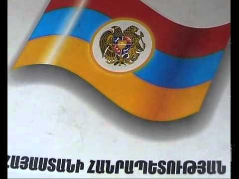 Hertapah mas 15.06.12 News.armeniatv.com