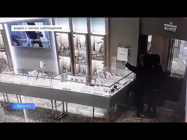 Разбойное нападение на ювелирный магазин