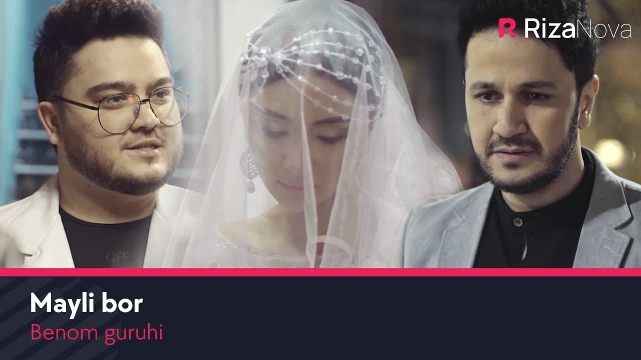 Benom guruhi - Mayli bor (2020)