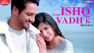 Ishq Toh Vadh K : Sajjan Adeeb ( Official Song ) | MixSingh | Babbu | Latest Punjabi Songs 2020