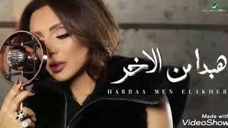 تحميل اغاني بشير حمد شنان mp3